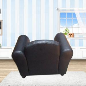 Black Single Sofa for Children Environmental PU Leather Non-toxic