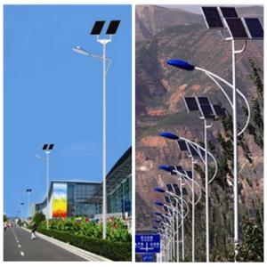 CE ROHS certificate High Brightness 40W LED Solar Street Light 140W Solar Panel 6m Pole IP66