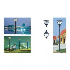 Modern LED Garden Light Suitable For Yard By Professional Manufacturer