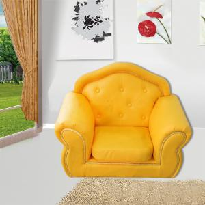 Lovely Children's Little Sofa Pure Color Single Seat Comfortable