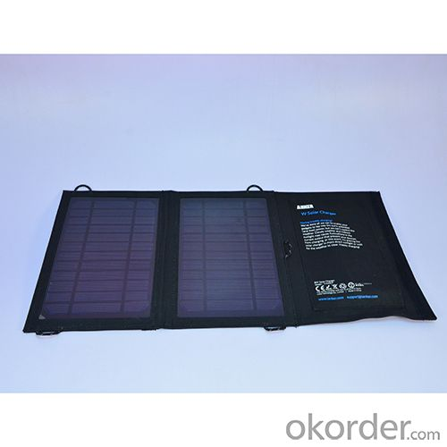 7w foldable solar charger