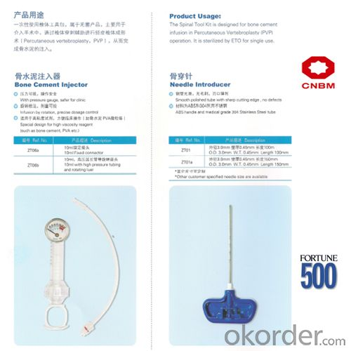 Kyphoplasty Balloon Catheter