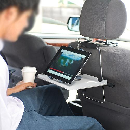 Car Laptop Desk/Pc Holdker