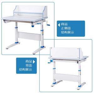 China Manufacture Children Study Table, Adjustable Height Angle Kids Table With Book Case