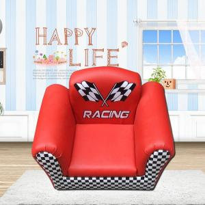 Cute PVC Kids' Sofa Ergonomic Design Customized Pattern