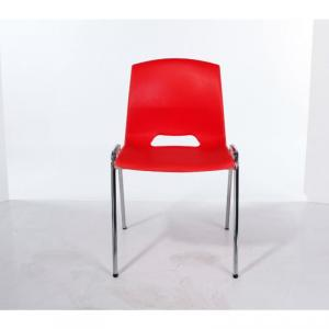 Steel Frame Children's Plastic Chair for Kingdergarten New Design