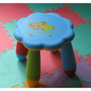 Kids' Plastic Stool with Removable Legs and Seat Cartoon Pattern