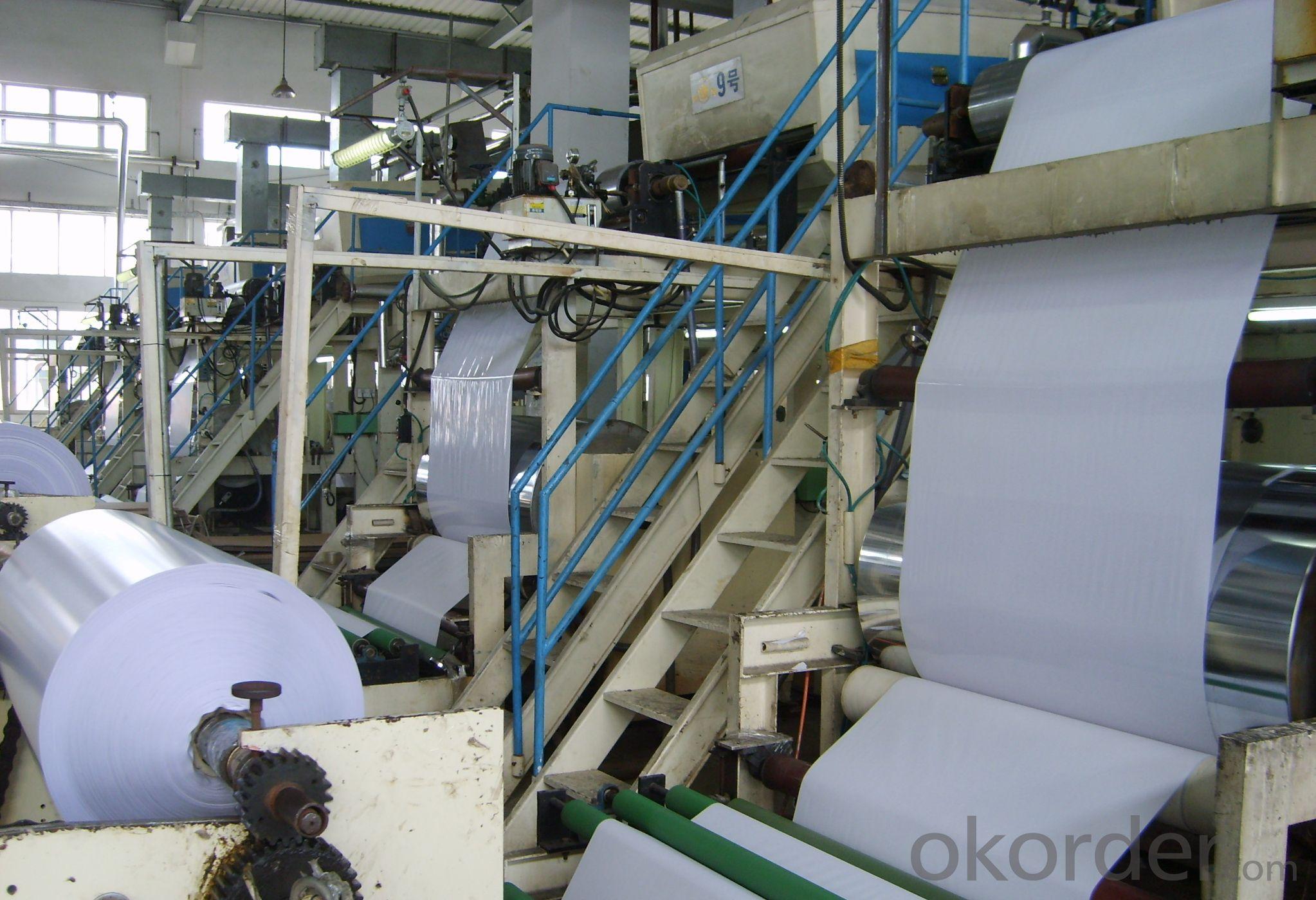 BOPP Bag Sealing Tape (ISO 9001 2008)