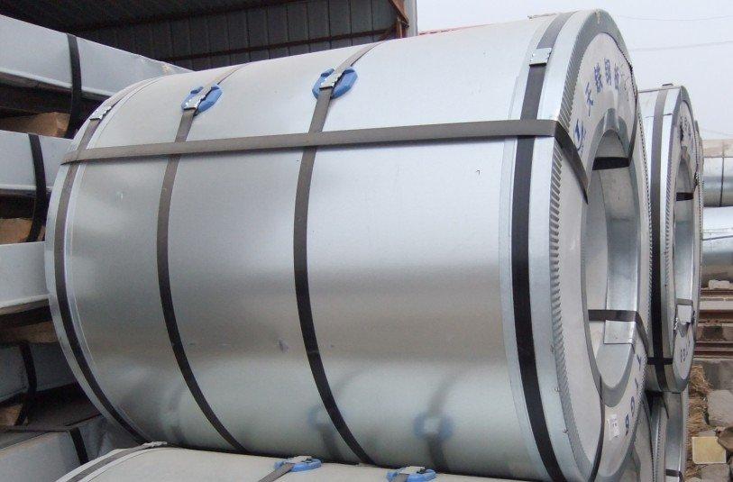 Aluzinc Steel Coil-AFP