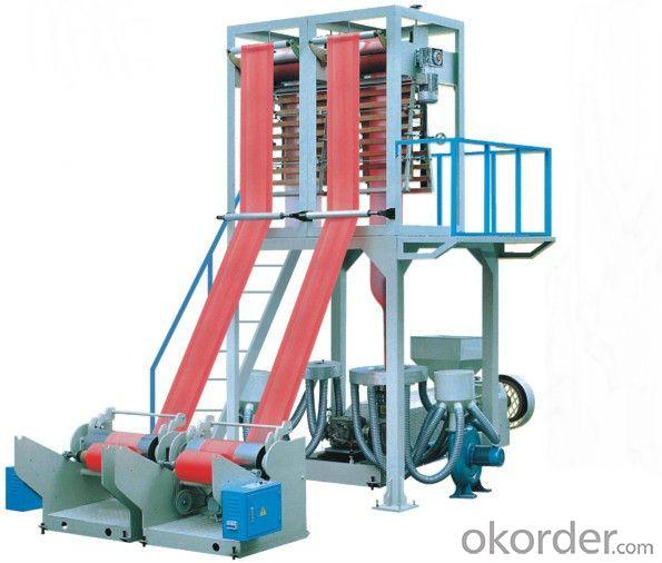 HDPE LDPE High Speed Blown Film Machine Vest Flat Bag Making Machine
