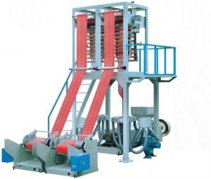HDPE LDPE High Speed Blown Film Machine Vest Flat Bag Making Machine