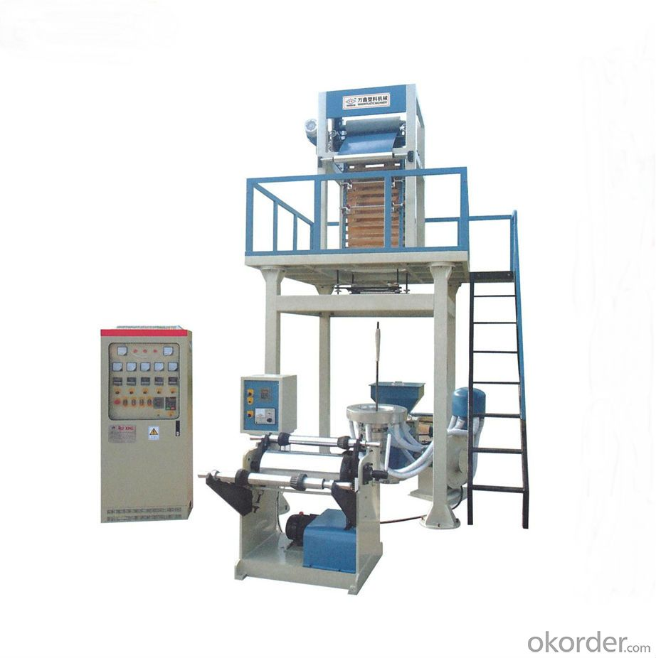 LDPE LLDPE Plastic High Speed Blown Flim Mahine Food Bag Making Machine