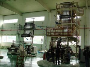 Professional Durable China Best Quality Plastic Blown Film Machine