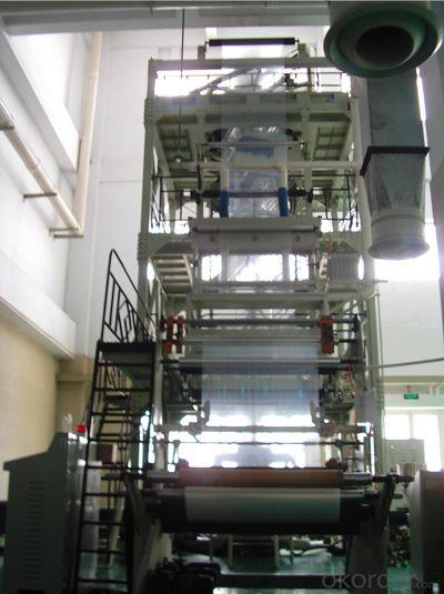 PE Blown Film Extrusion Machine/Plastic Blow Film Machine/PE Plastic Film Blowing Machine