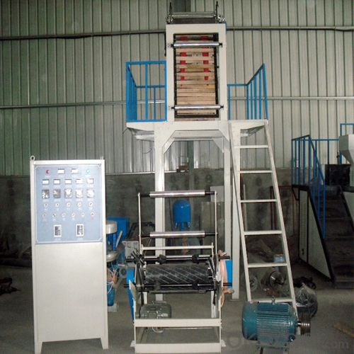 HDPE LDPE LLDPE Blown Film Machine Garment Bag Making Machine