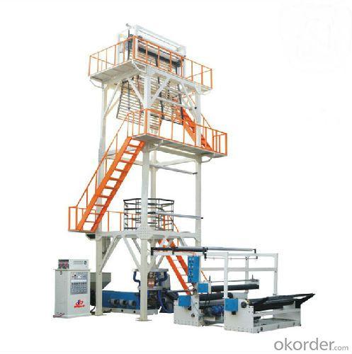 HDPE LDPE LLDPE Blown Film Machine Garment Bag Making Machine