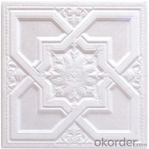 PVC Gypsum Ceiling Tiles  in China