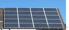 POLY 300W solar panel
