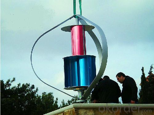 Maglev Vertical Axis Wind Turbine 300W