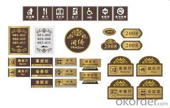 custom metal product name plate