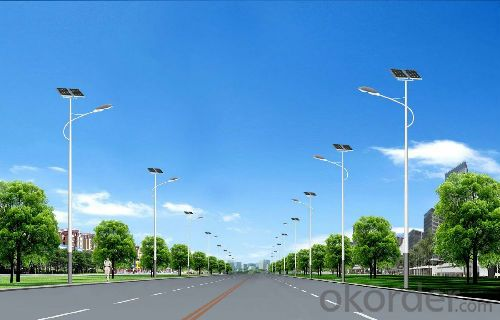Solar  street  light   new energy solar producto T600