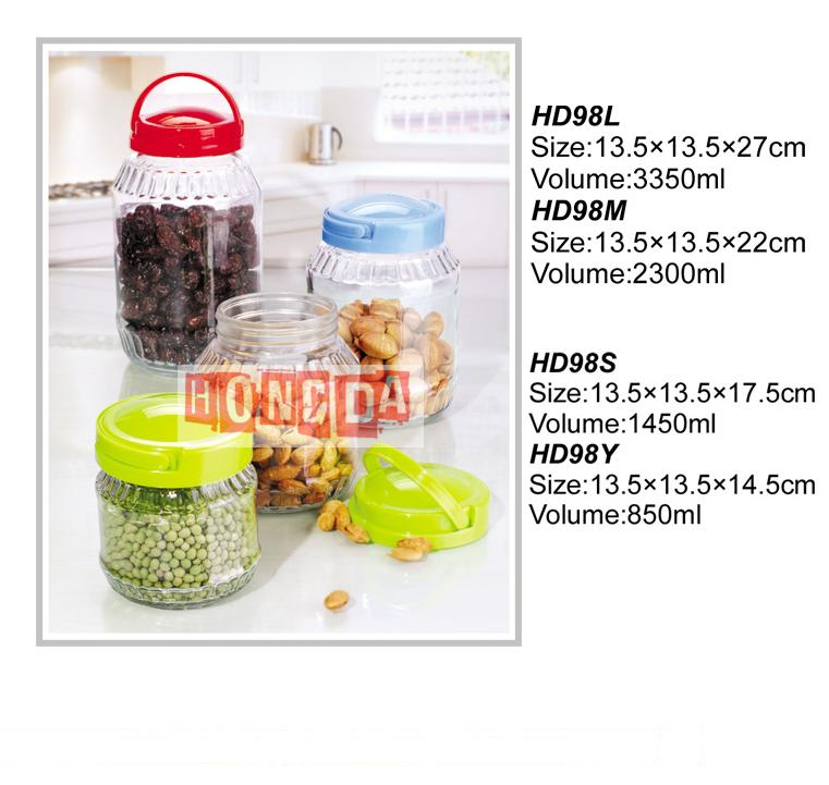 Glass Storage Jar HD98