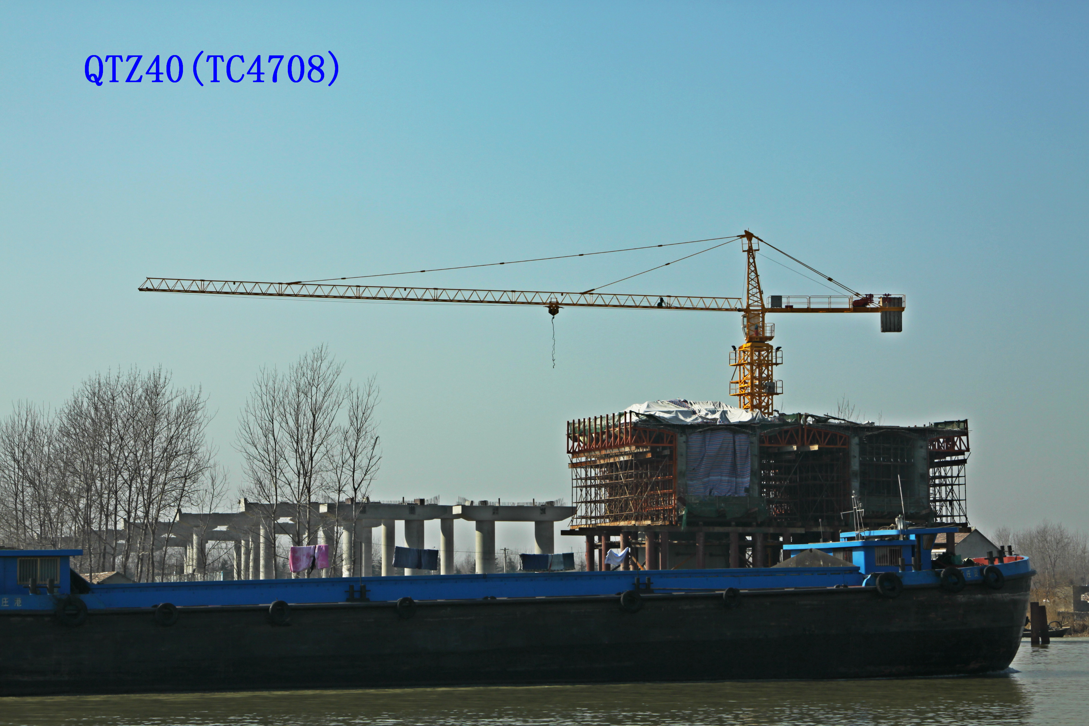 SJ TOWER CRANE QTZ40(TC4708)