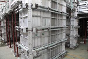Recyclable Standard Aluminum Formwork System
