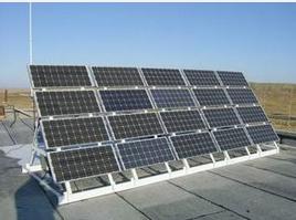 Solar Module   260w mono black