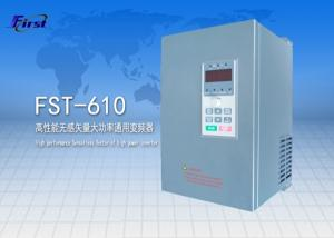 Frost frequency converter good quality
