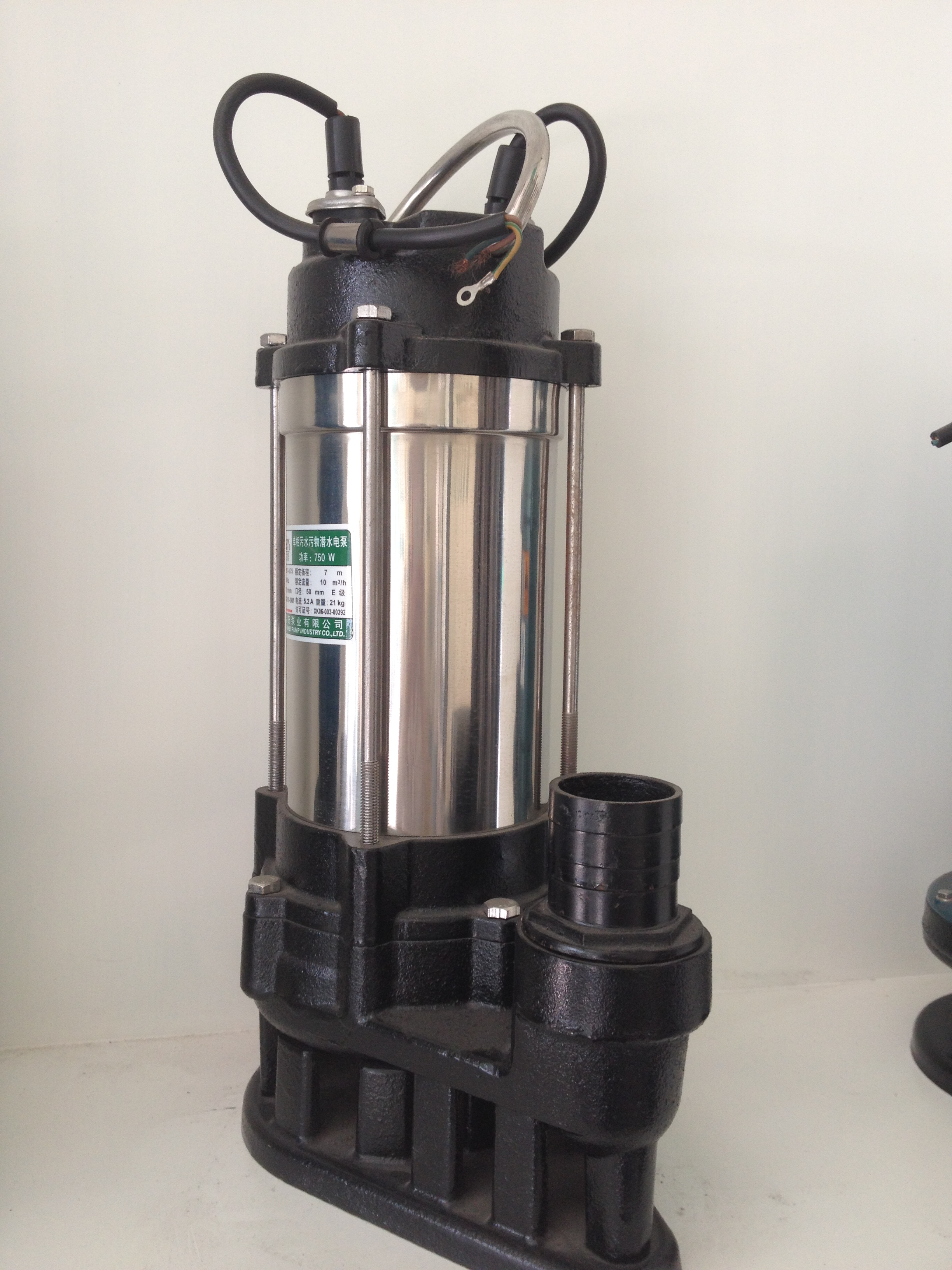 Submersible Water Pump, Sewage Pump with Base WQD7-10-0.75