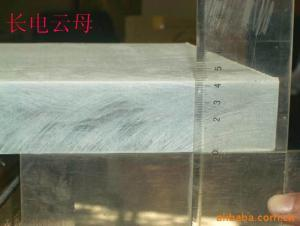 Glossy mica plate good quality
