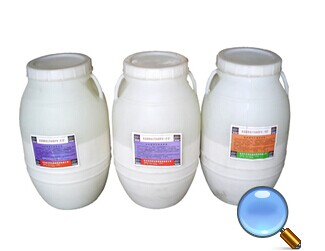 Roller Protective Coating