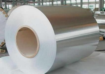 Hot dipped Aluzinc Steel Coil AZ150