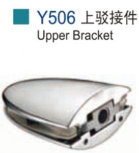 Stainless Steel Upper Bracket Y506 for Glass Door