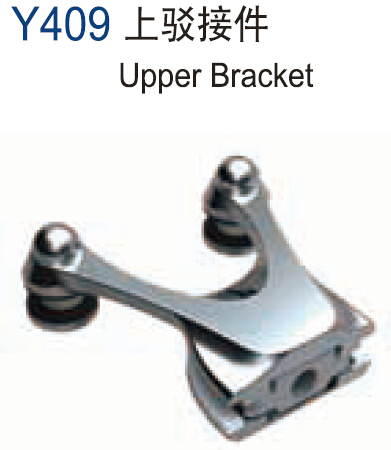 Stainless Steel Upper Bracket Y409 for Glass Door