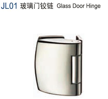 Glass Door Hinge JL01