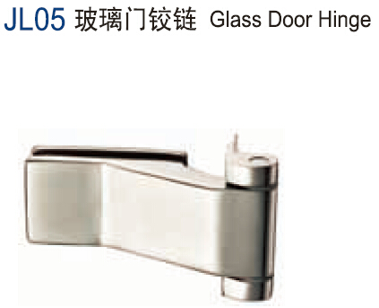 Glass Door Hinge JL05/ 0~180 degree