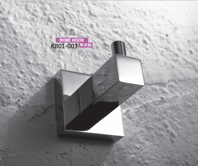 Brass Bathroom Accessories- Robe Hook KB01-003