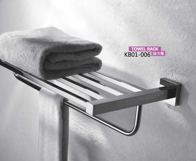 Brass Bathroom Accessories- Towel Rack  KB01-006