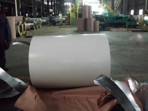 Pre-painted Galvanized Steel Coil-JIS G 3312-RAL9003