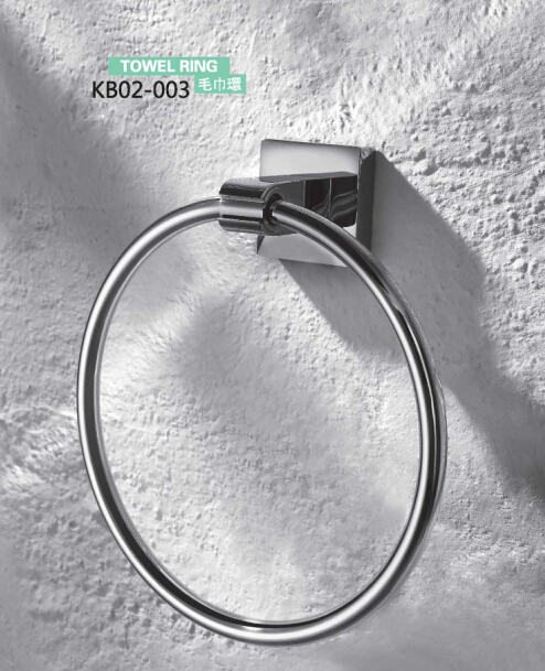 Brass Bathroom Accessories- Towel Ring KB02-003
