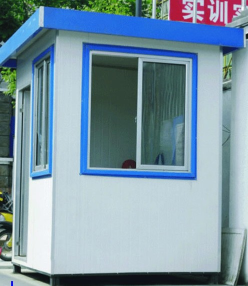 Prefabricated Steel Structure Sentry box 002 Type with Good Quality