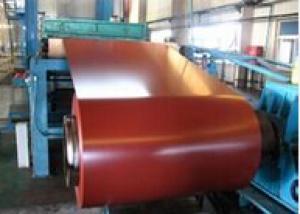 High Durability PPGL Coil