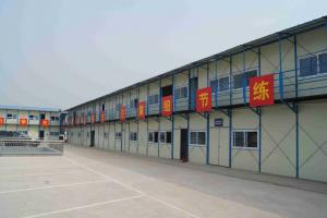 Prefabrication Steel Structure Modular Houses with Good Price
