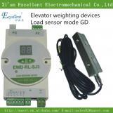 Good  lift parts elevator overload sensor, low cost load cell EWD-GD match EWD-RL-SJ3