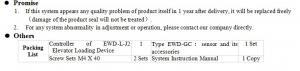 Good elevator parts load cell,load sensor model EWD-L-J2 with EWD-GC