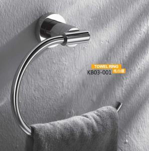 Brass Bathroom Accessories- Towel Ring KB03-001