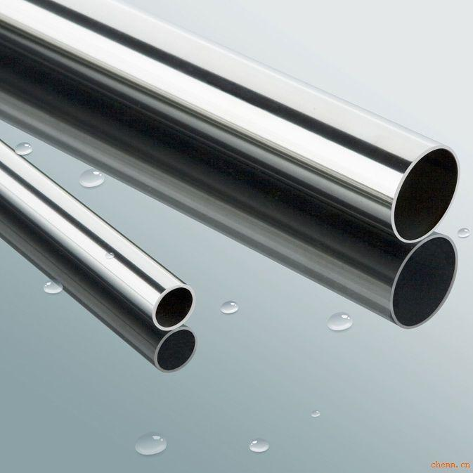 304/316  stainless steel pipe