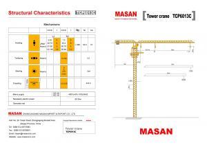 TCP6013C Topless Tower Crane- 8T